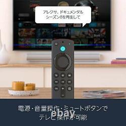 Fire TV Stick -Alexa compatible voice recognition remote control