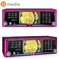 TJ Taijin Media P80 Korean Karaoke Machine System 2TB Remote Controller TIR-1080