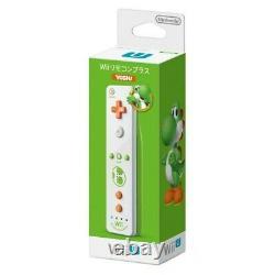 Contrôleur Nintendo Wii U Remote Plus Yoshi Wireless 4902370521801