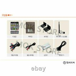 Tj Taijin Media P80 Korean Karaoke Machine System 2 To Télécommande Tir-1080